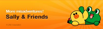 Sticker ไลน์ 1331 - Sally & Friends