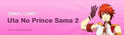 สติ๊กเกอร์ไลน์ 1332 - Uta No Prince Sama 2
