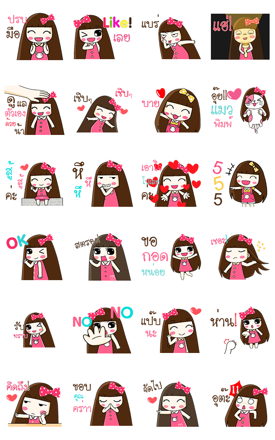 Sticker6149-Momo Vol7-Voiced and Animated-โมโม่ Vol.7